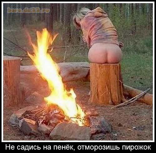 голая девочка на пеньке фото