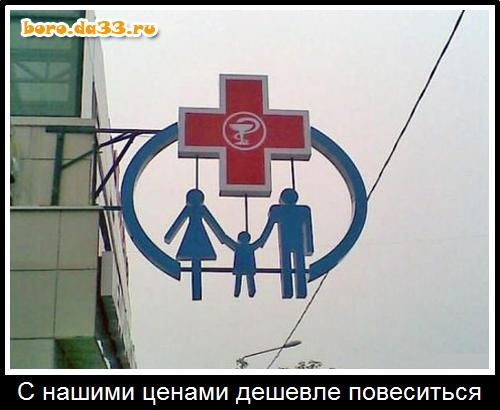 12715_boro.da33.ru.jpg