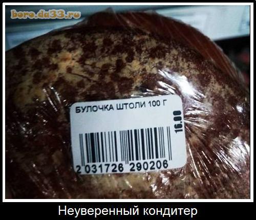 18085_boro.da33.ru.jpg