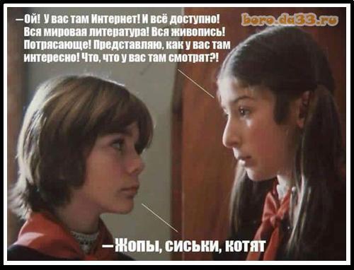 http://boro.da33.ru/upload/users/1/19245_boro.da33.ru.jpg