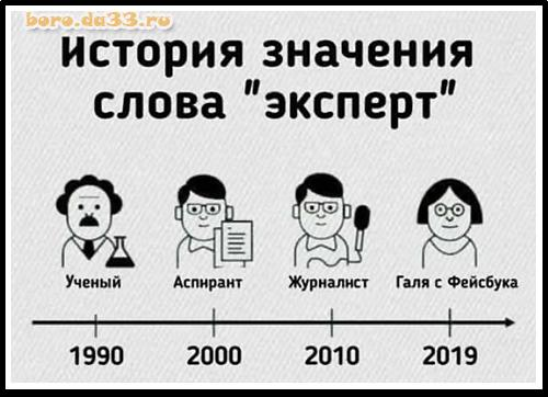 29650_boro.da33.ru.jpg