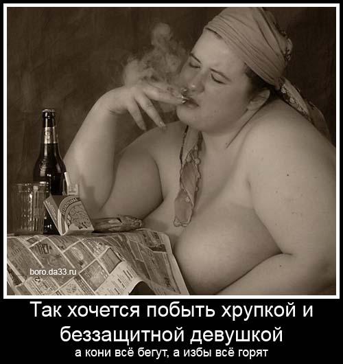 golie-polnostyu-tetki
