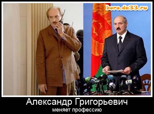 У Лукашенко посоветовали белорусам менять образ жизни и переходить на финансовую диету - Цензор.НЕТ 9836