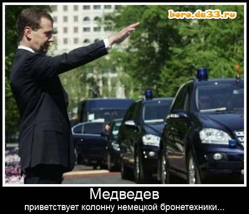 Миссия ОБСЕ зафиксировала увеличение количества обстрелов в районе Донецкого аэропорта - Цензор.НЕТ 5205