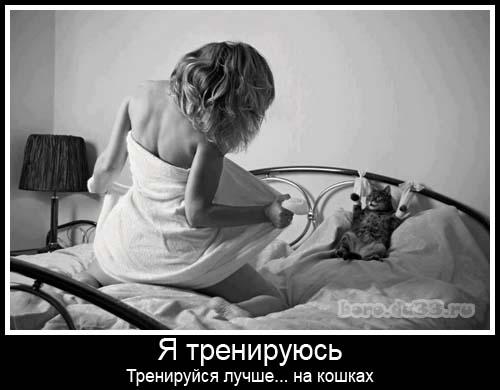 Девушка привязанна к кровати фото
